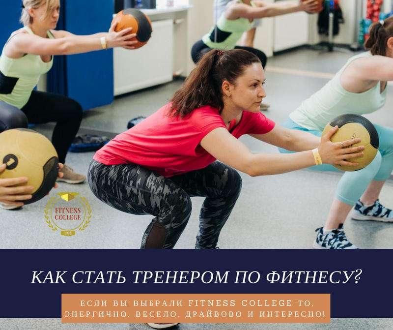 картинке как стать инструктором по фитнесу войны, Последний рубеж